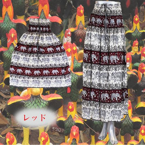 涼しいゾウさんシリーズ!マキシスカート