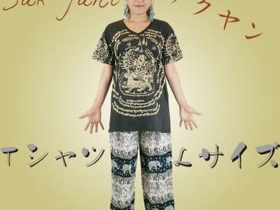 ダメージ加工 サクヤン アジアン エスニック Tシャツ (L)