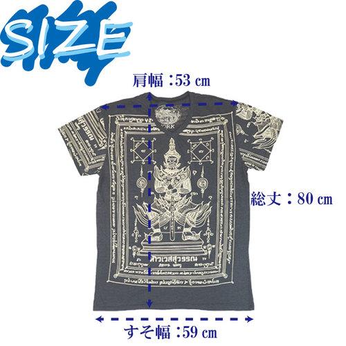 ダメージ加工 サクヤン アジアン エスニック Tシャツ (XL)