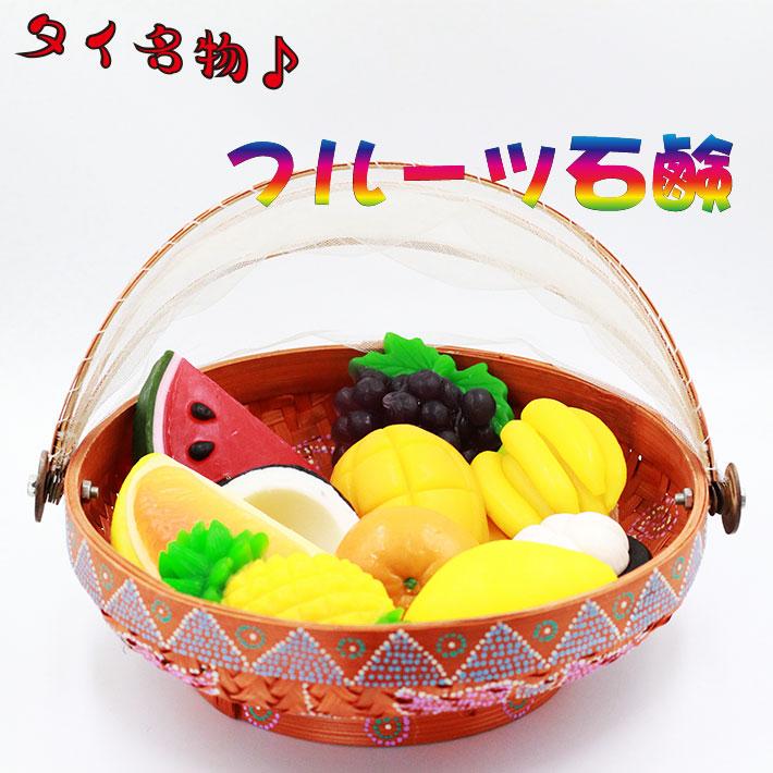 石鹸 フルーツ